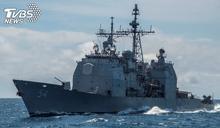 解放軍台海演訓 新式055型軍艦砲擊畫面曝光