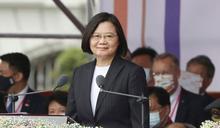 外媒曝亞太未來是台灣關鍵三點