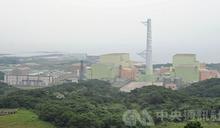 【Yahoo論壇/黃士修】送出核四燃料棒的後果 台電破產或是台灣的信用破產