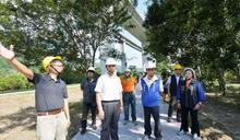 林明溱會勘綠雕公園施工進度