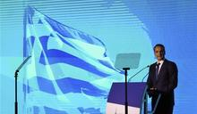 土國實彈演習 希臘重整軍力應對