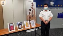 警放蛇打擊非法售賣受管制藥物 拘3藥房職員檢白瓜子