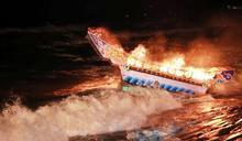 中元祭放水燈頭 祝禱市民順利