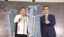 全國公辦都更首座 新店行政園區落成