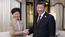 香港特首選舉或添「確認書」 傳林鄭連任
