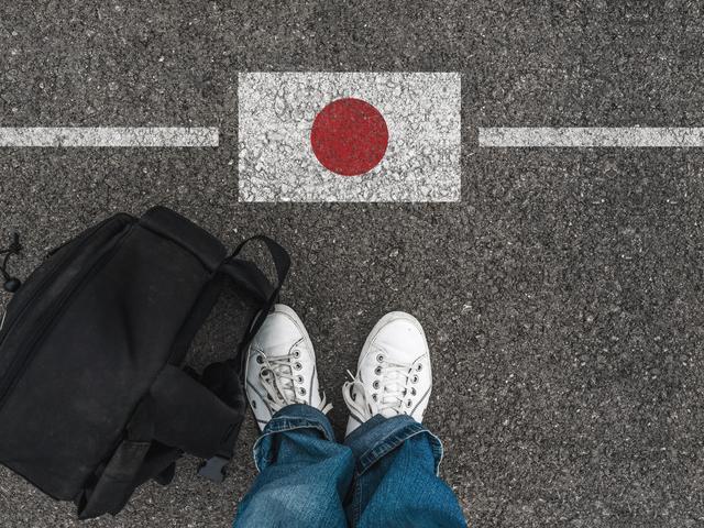 日本腦炎跟日本有關係嗎?