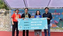 民間參與「新動物園運動」計畫,陳其邁宣布兩年後重新開幕
