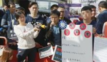 【Yahoo論壇/施漢陽】藍營青年對兩岸關係的三大謬誤