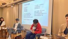 香港詩人著眼社會變遷 廖偉棠:詩本身就是行動 (圖)