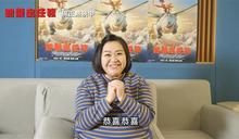 鍾欣凌為「銀龍」配音 獻上搞笑噴火橋段