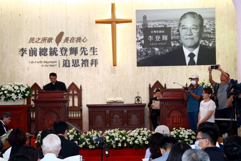 李登輝追思禮拜在鹽埕長老教會舉行。圖:高雄市政府/提供