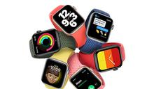 獨居危機疑慮怎解?Apple Watch「跌倒偵測」超實用 自動通報把握救援時間