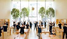 全球首見蘋果水上專賣店!號稱最美Apple Store