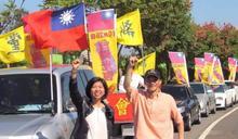 李登輝過世告別禮拜 律師呼籲特赦陳水扁