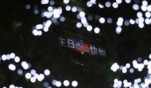 【Yahoo論壇/王傑】國慶日後,還記得消失的七天假嗎?