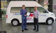 回饋社會!品豐大中華證券投資顧問公司捐復康巴士