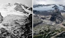 氣候變化:照片記錄冰川百年消退史