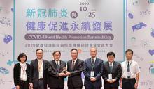 大林慈濟蔬食環保 獲國際健康促進雙獎肯定
