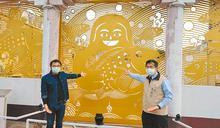 台南藝術牆夜燈閃爍 魚市場華麗轉身
