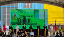 蔡英文親自主持MIT潛艦國造開工 未來造艦有三階段層層關卡要克服