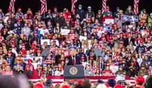 美喬治亞州參議員補選下月登場! 川普將辦造勢集會力保國會2席次