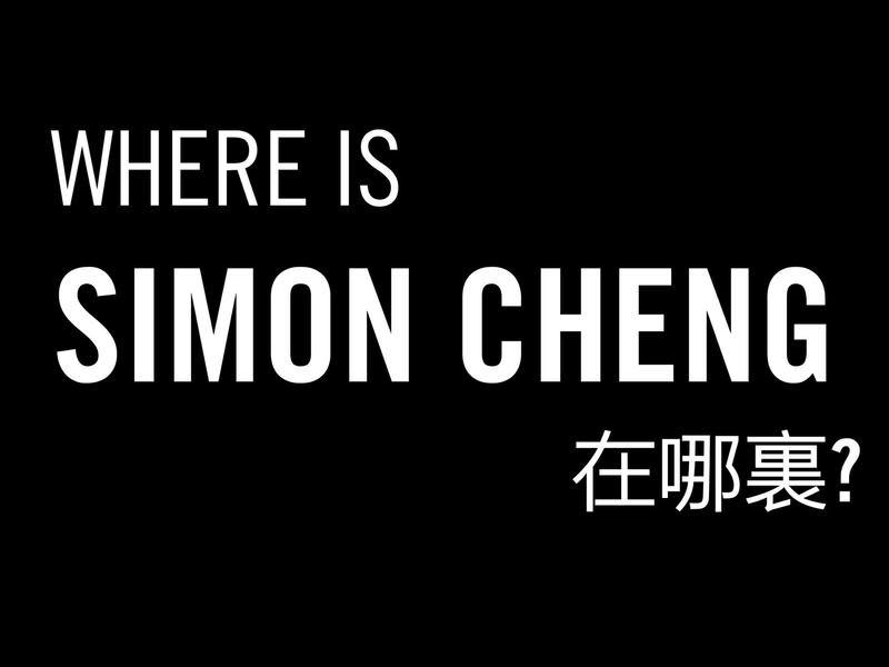 中國當局遭控 行政拘留不符合標準