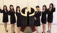 響應政府政策 華南銀行補助員工國內旅遊