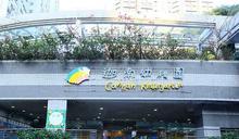 麗港城迦南幼稚園爆上呼吸道感染 23名學童中招 學校須強檢