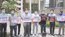 區議員示威反對中資機構助檢測遭票控違限聚令