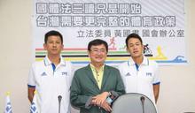 「願我的排名可以讓台灣更好」男網金牌得主莊吉生:希望未來有較多練球場地