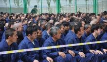 多國民運人士組行動聯盟 呼籲各國通過中國人權法案