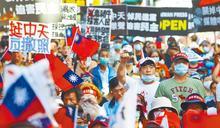 秋鬥11月22日站出來 捍衛言論自由