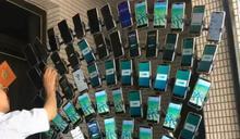 寶可夢阿伯能影響google?64支手機上路實測