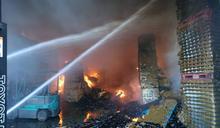 影/野火燎原殃及鐵皮屋 難耐高溫燒熔整座塌陷