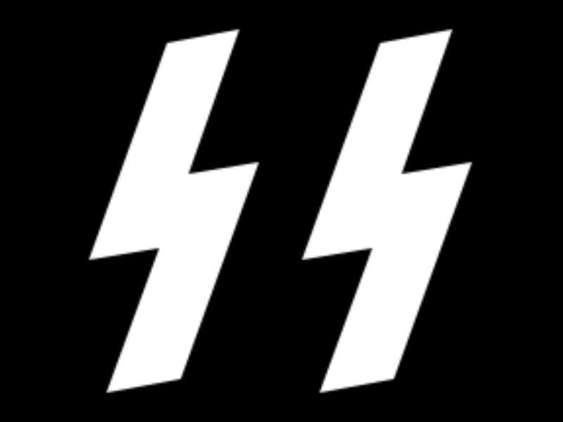 納粹黨衛軍——SS閃電