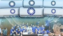 【麒幻世界】江啟臣的鬧劇 藍色代表冷氣的顏色?