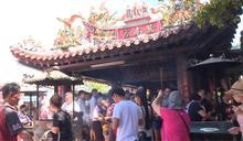 快新聞/部桃感染事件擴散 紫南宮宣布延後春節錢母發放活動
