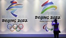 160人權團體籲取消北京主辦2022冬奧