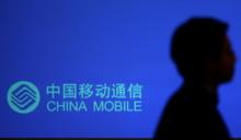 紐約證交所宣布中國三大電信公司下市 中概股阿里巴巴、騰訊、百度ADR嚇傻