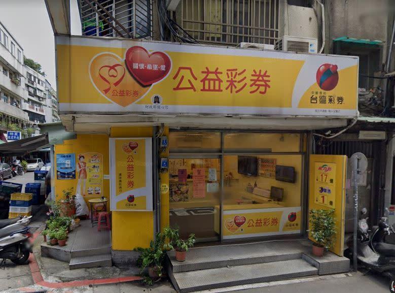 台北市延吉街「富來嘉彩券行」。(圖/翻攝自Google地圖)