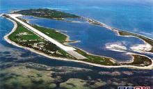 台國防部籲大陸勿破壞飛航秩序 朝野要求調查包機折返