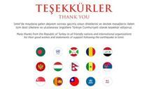 土耳其總統「強震聲援」感謝推文擊碎中共玻璃心 我國旗遭施壓下架