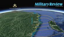 美國陸軍大學《軍事評論》刊文:美軍是時候重返台灣了,如此方能嚇阻北京對台動武