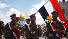 葉門內戰饑荒加劇 UN籲各國金援