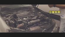 怎熄火了?鋰鐵電池主機板故障 釀火燒車