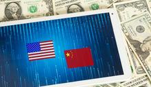 【Yahoo論壇/盧信昌】中、美對峙之下 台灣科技產業的出口隱憂