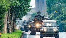 台灣民眾的國防意識正在上升中