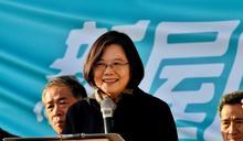 【Yahoo論壇/陳奕璇】當台灣再度成為亞洲四小龍第一?