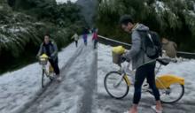 「賞雪神人」穿拖鞋騎UBike衝陽明山 凍到擔心要截肢
