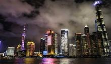 借100元還不到100元 中國負利率主權債券為何引發全球搶購